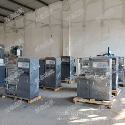2000KN水泥实验室压力机混凝土压力试验机