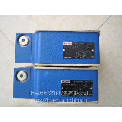 力士乐R900720498、DBAW15BF2-23/315-6EG24N9K4A08溢流阀