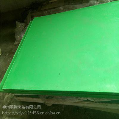山东德州彩色耐磨聚乙烯板材批发