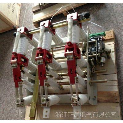 FZN21-12R/630-20户內高压真空负荷开关带熔断器复合开关