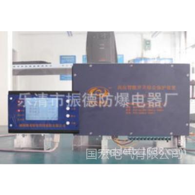 厂家直销柳州腾龙SKZB-T6D高压智能开关综合保护装置