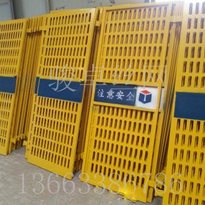 楼层施工防护门 绿色喷塑井道防护网 加工定做优质围栏