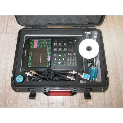 钢管探伤仪 管道焊缝检测仪 超声波探伤仪NDT650