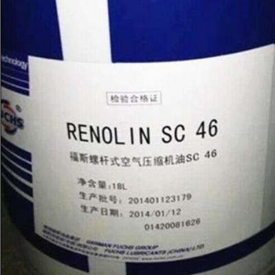 福斯螺杆式空气压缩机油SC 68,FUCHS RENOLIN SC 46,福斯旋转式空压机油SC32