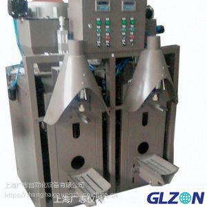 双口气压式包装机干粉砂浆包装机上海广志