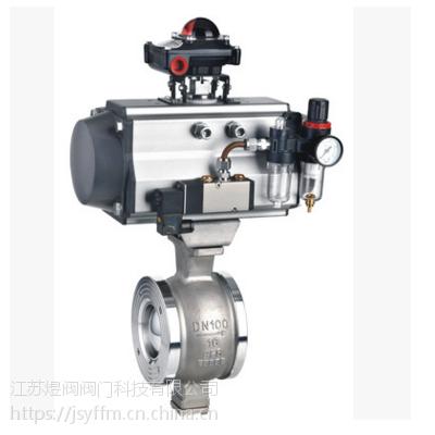 VQ641F-16C DN50/DN65 V型法兰式气动球阀气动气动法兰式调节球阀