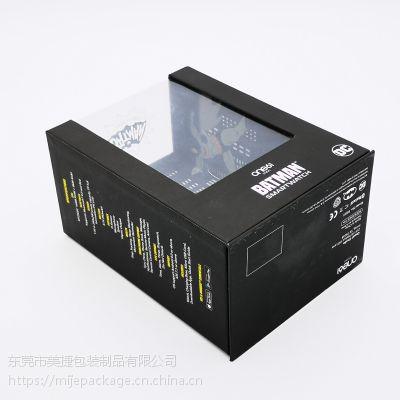 厂家专业定制透明pvc开窗礼盒 玩具包装盒 天地盖礼品盒