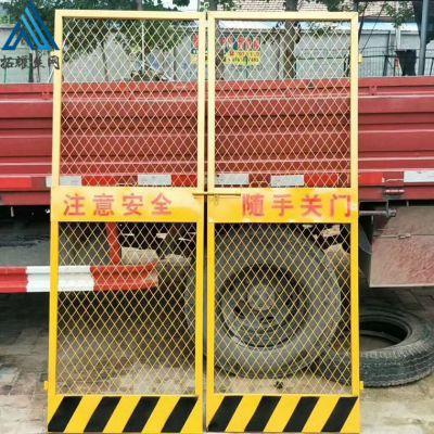 人货电梯防护门/工地升降机防护门