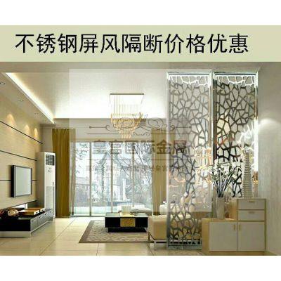 内蒙古酒店不锈钢工程 创新服务 佛山梦奇源金属制品供应
