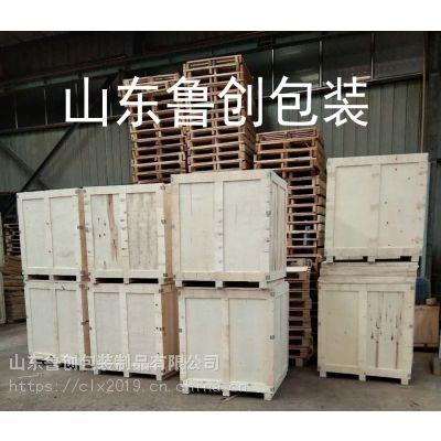 大量济宁胶合板托盘厂家,免熏蒸托盘有现货,济宁实木托盘耐用结实