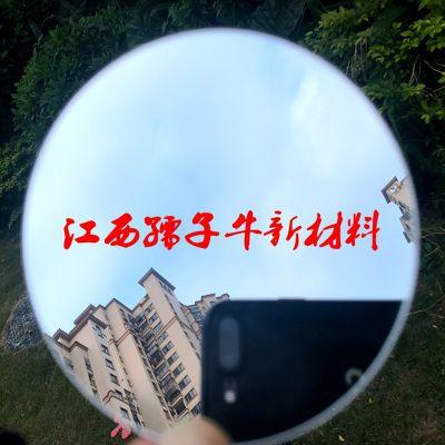 镜面亚克力 镜片定制加工丝印切割 亚克力大张镜片 各种塑料大张镜片 塑料镜片