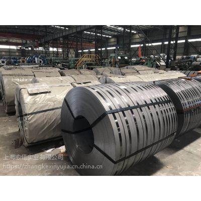 供应电机用矽钢片B50A310宝钢正品现货