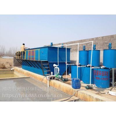 天源/TY/斜管沉淀池/清洗污水处理设备