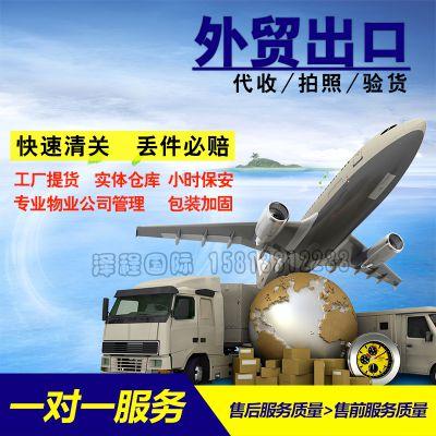 重庆陆运文具到柬埔寨 震惊!居然有这么好的公司!价格实惠,双清到门太方便了!