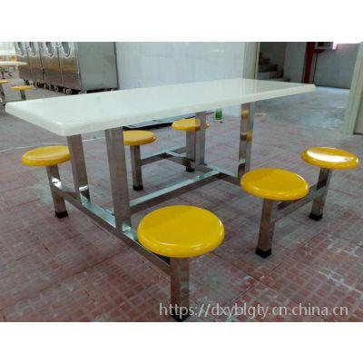 现货直销食堂连体餐桌 8人位玻璃钢餐桌 欢迎批发