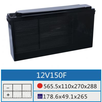 12V150欧款铅酸电池壳