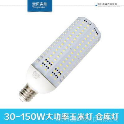 E40LED横插灯 LED贴片5730玉米灯80W R7S玉米灯超长寿命