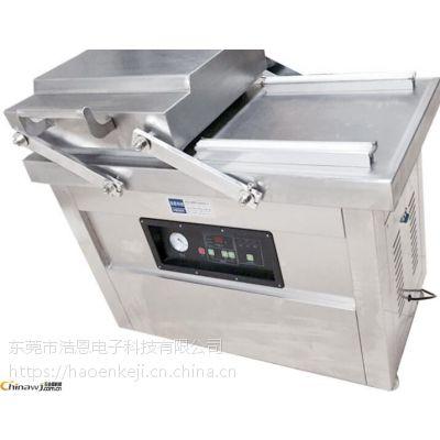 浩恩生产不锈钢双室400食品真空包装机真空封口机