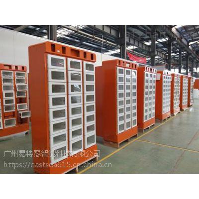 快递柜 存包柜 寄存柜 取餐柜 换电柜 [在线报价】 广州易特瑟科技