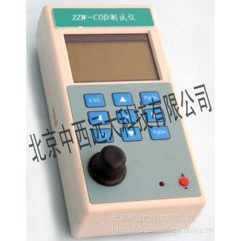 中西 便携式水质重金属测试仪/标准型 型号:H52G-ZZW-D库号:M368041