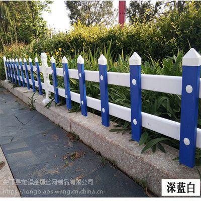 草坪护栏哪里买 PVC绿化带护栏 园艺围栏网
