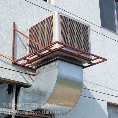 上虞车间通风降温设备 湿帘冷风机