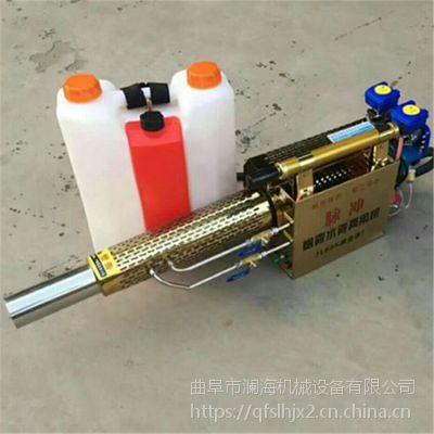 电启动脉冲弥雾机 小型园林背负式烟雾机 报价