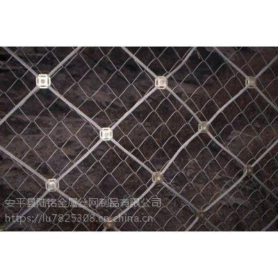 矿山防落石圈山网规格 陆铭边坡防护网机厂家