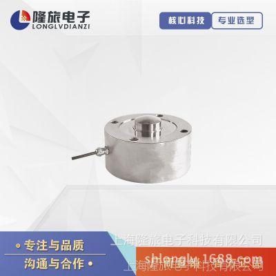供应LLBHL大量程轮辐式荷重传感器 钢包秤称重传感器
