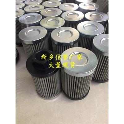 优质贺德克滤芯0330D010BN4HC 嘉硕指定生产厂家