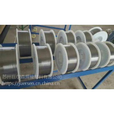 TM-D688(Q)耐磨堆焊气保药芯焊丝TM-D688(Q)硬面合金焊丝