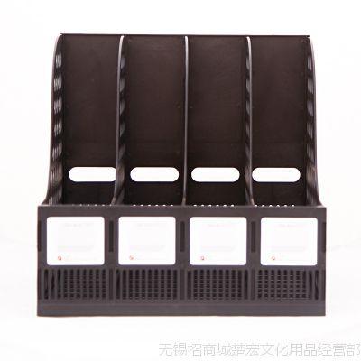 富强YF-948 四合一文件栏桌面文件架书架资料整理架加厚经济型