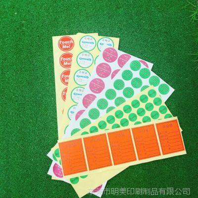 厂家定制不干胶贴纸透明贴纸ROSE贴纸尺码标贴衣服布标