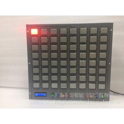 供应HS-MFA-64L微机信号中央报警装置 工业监视器多路信号监控装置