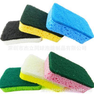 同球生产20mm百洁布贴合木浆绵板擦 多色异形不沾油魔力洗碗布