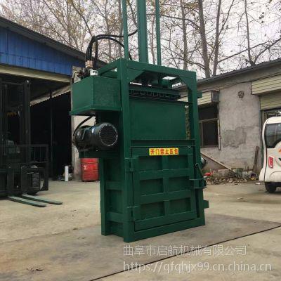 易拉罐饮料瓶油压打包机 启航大油壶挤块机 立式油漆桶挤块机