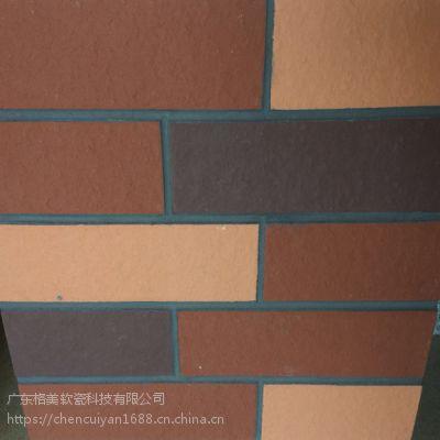 mcm软瓷广东软瓷砖施工指导