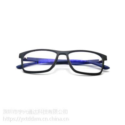 深圳宇兴通达负离子量子眼镜 负氧离子能量保健眼镜OEM贴牌定制厂家