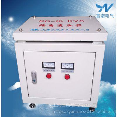 供应言诺三相干式隔离变压器【SG-10KVA】