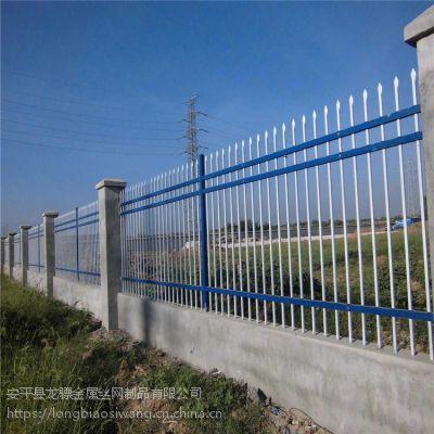 小区围墙铁栅栏 锌钢护栏厂家 市政护栏网