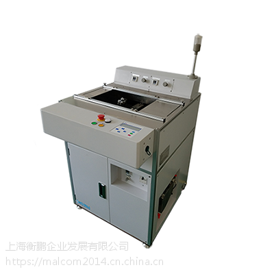 MID25-330F_MITO DENKO水户电工选择喷雾机 衡鹏供应
