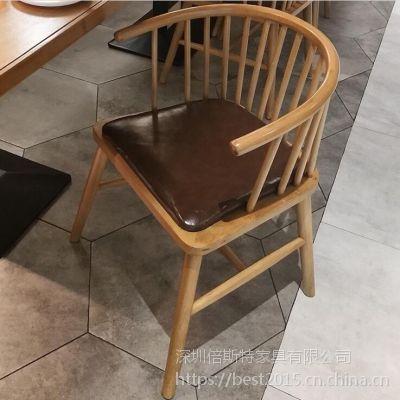 倍斯特简约现代实木扶手椅创意中餐湘菜火锅店