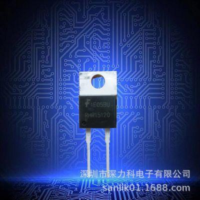 供应仙童RHRP15120 超高密度二极管 整流器 1.2KV 15A TO-220-2