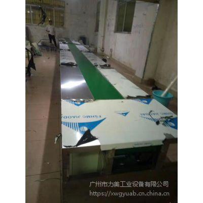 广州流水线