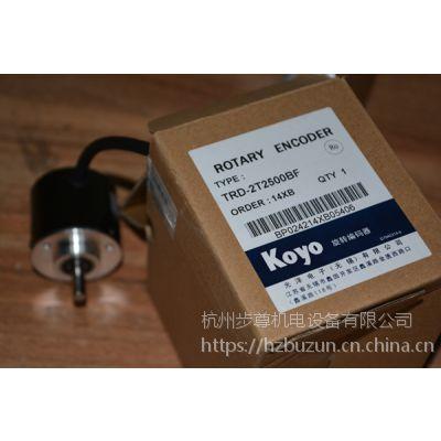 供应日本光洋编码器 TRD-2T600BF 增量型 IP50