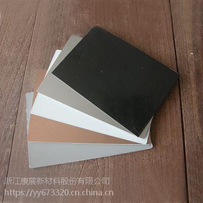 各种规格颜色铝塑板、铜塑板、金属复合板