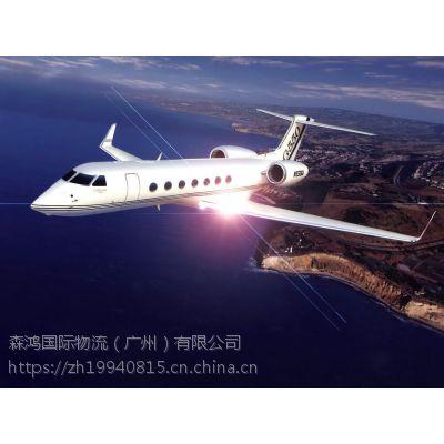 泉州到台湾跨境电商COD