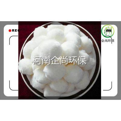 无锡纤维球生产厂家油田污水过滤优质改性纤维球价格