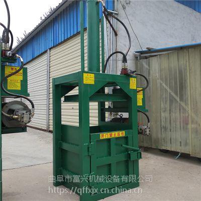 无纺布角料废料打包机 回收站废料压缩机 新型棉花压包机批发