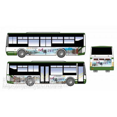 长沙公交车广告公司--长沙公交车广告不二之选